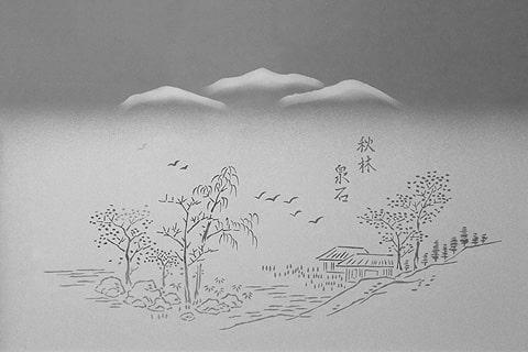 BSG-003 秋林泉石