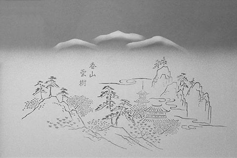 BSG-010 春山雲樹