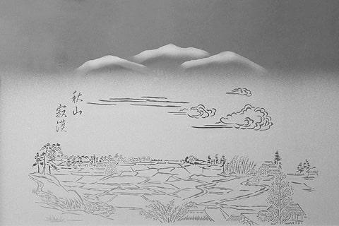 BSG-023 秋山寂漠
