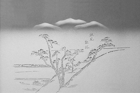 BSG-028 微風松林