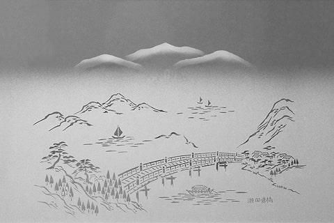 BSG-037 瀬田ノ唐橋