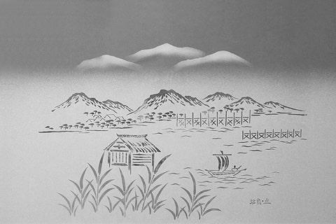 BSG-038 比良ノ丘