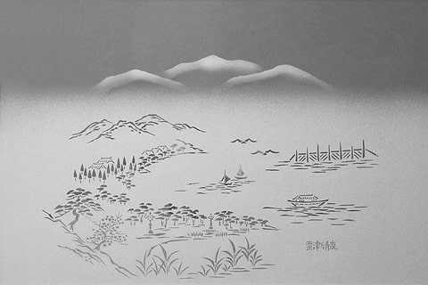 BSG-041 粟津ノ清嵐